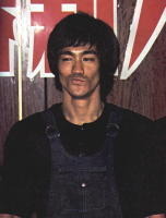 Bruce Lee - You Must Learn Defeat